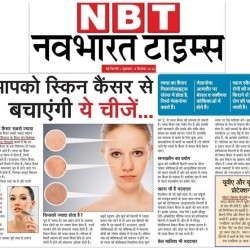 Dr. Vikas Goswami in NBT 9 Sep 2016
